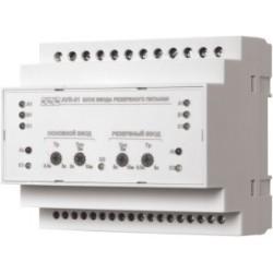 Автомат включения резервного питания AVR-01-K