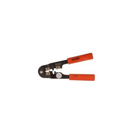 Инструмент HS-2094