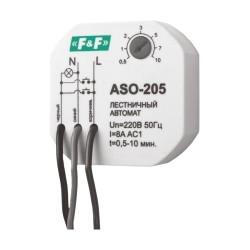 Реле лестничное ASO-205