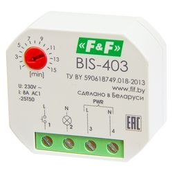 Реле импульсное с таймером выключения BIS-403