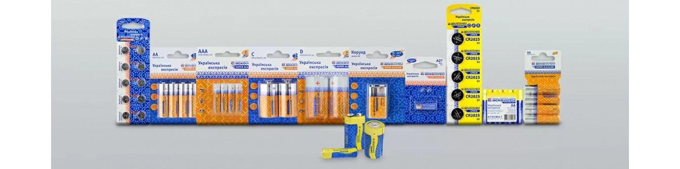 батарейки | купити в роздріб та оптом