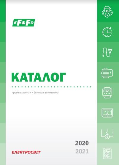 Каталог продукции Электросвит